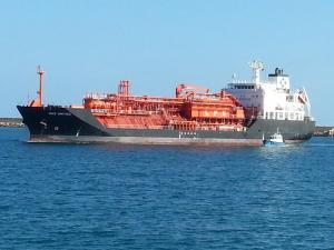 Photo of GAZ UNITED ship