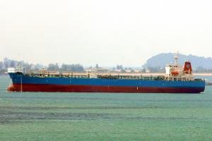 Photo of BEI JIANG ship