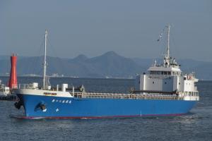 Photo of KINEI MARU NO.12 ship
