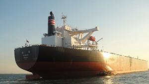 Photo of SHIRARA ship