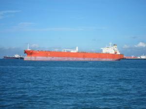 Photo of PEAK SPIRIT ship