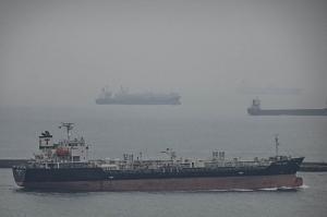 Photo of CRANE ARGO ship