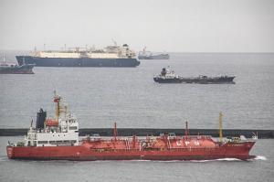 Photo of SHINING ROAD ship
