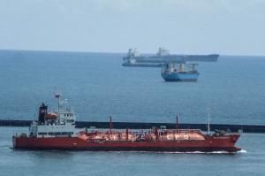 Photo of GAS LOTUS ship