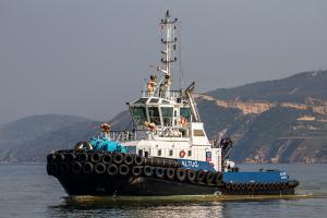 Photo of ALTUG ship