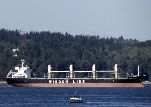 Photo of POAVOSA WISDOM ship