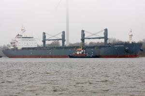 Photo of HAMMONIA KORSIKA ship