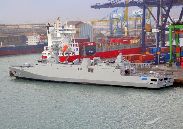 WAR SHIP 613 photo