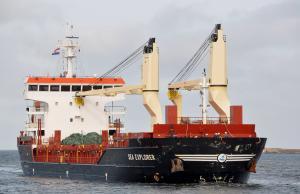 Photo of SEA EXPLORER ship