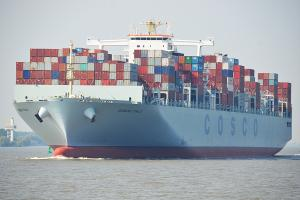 Photo of COSCO ITALY ship