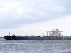 Photo of GC FUZHOU ship