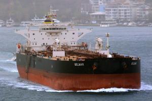 Photo of BELMAR ship