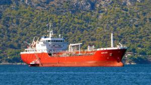 Photo of ALFA SEA ship