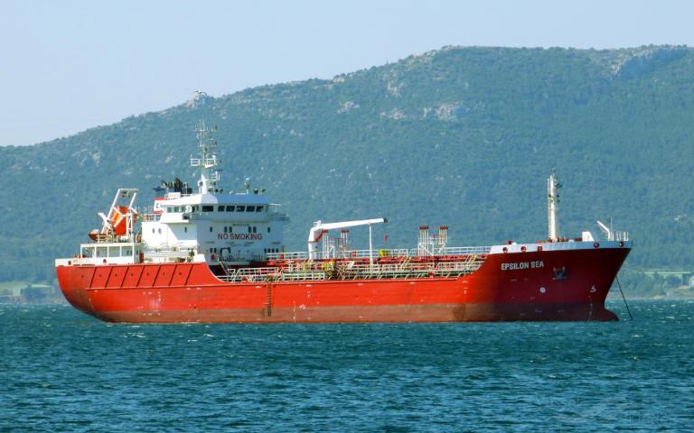 EPSILON SEA photo