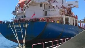 Photo of MYKONOS BAY ship