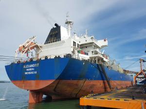 Photo of ALEXANDRIT ship