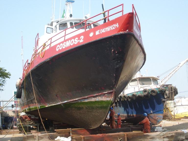 COSMOS 2 photo