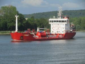 Photo of UMAR1 ship