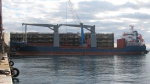 Photo of MARE I ship
