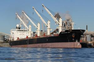 Photo of UMM AD DALKH ship