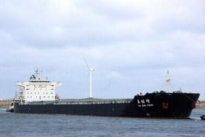 Photo of YU ZHU FENG ship