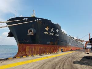 Photo of YUN LONG FENG ship