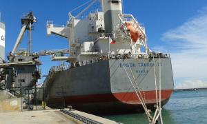 Photo of STAR AMETHYST ship