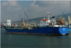 Photo of ADELIA ship