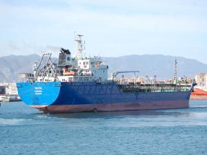 Photo of OLVIA ship