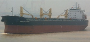 Photo of SHER-E PUNJAB ship