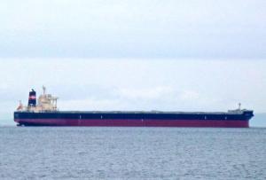 Photo of TSUKUBA MARU ship