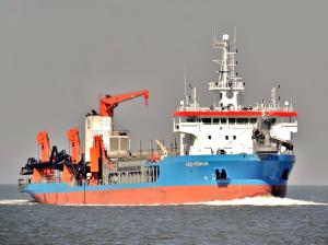 Photo of MEDWAY ship