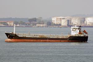 Photo of ORKIM HARMONY ship