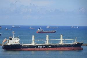 Photo of BABUZA WISDOM ship