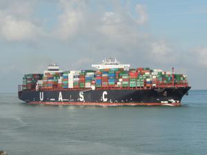 Photo of UMM SALAL ship