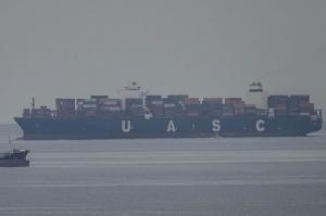 Photo of UNAYZAH ship