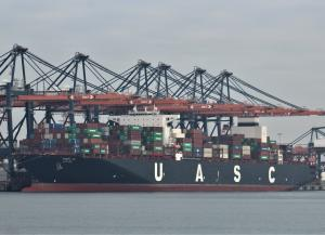 Photo of JEBEL ALI ship
