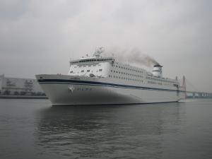 Photo of ISHIKARI ship