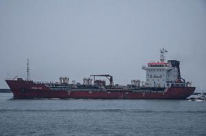Photo of HENG XIN ship