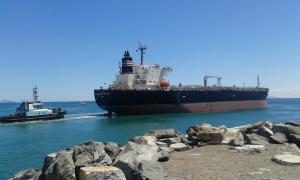 Photo of CHALLENGE PROCYON ship