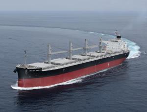 Photo of AMSTEL EAGLE ship