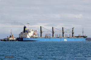 Photo of GLORIOUS KAURI ship