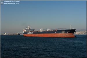 Photo of MARIA ship