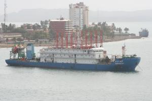 Photo of YUAN DONG 007 ship