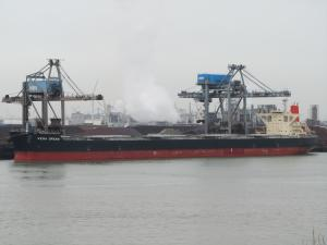 Photo of VEGA DREAM ship
