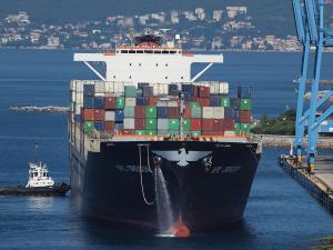 Photo of APL OREGON ship