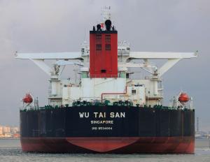 Photo of WU TAI SAN ship