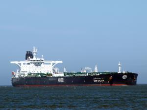 Photo of DAR SALWA ship