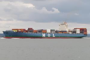 Photo of MOL GRATITUDE ship