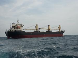 Photo of MP STAR ship